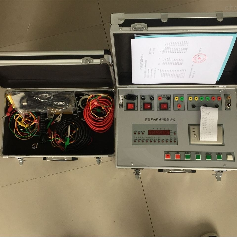 电力承装修试断路器特性测试仪