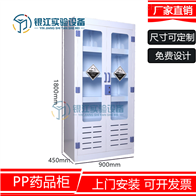 YPGYJ-40海南PCR实验室全钢药品储存柜 试剂柜