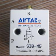 S3系列中国台湾AIRTAC亚德客电磁阀