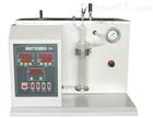 SCKQ1801型空气释放值自动测定仪 杭州特价供应