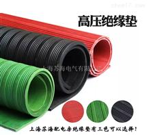 GDT-20mm绿色绝缘垫