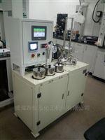 反應釜專用磁力攪拌器