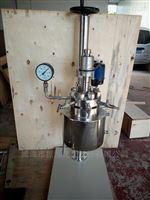 GY5000山东不锈钢高压反应釜