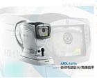 尼德克ARK-1自动电脑验光仪