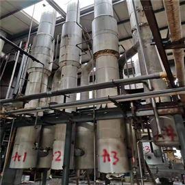 3处理二手3吨双效强制蒸发器九成新