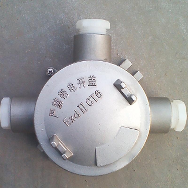 304不锈钢三通连接端子防爆接线盒