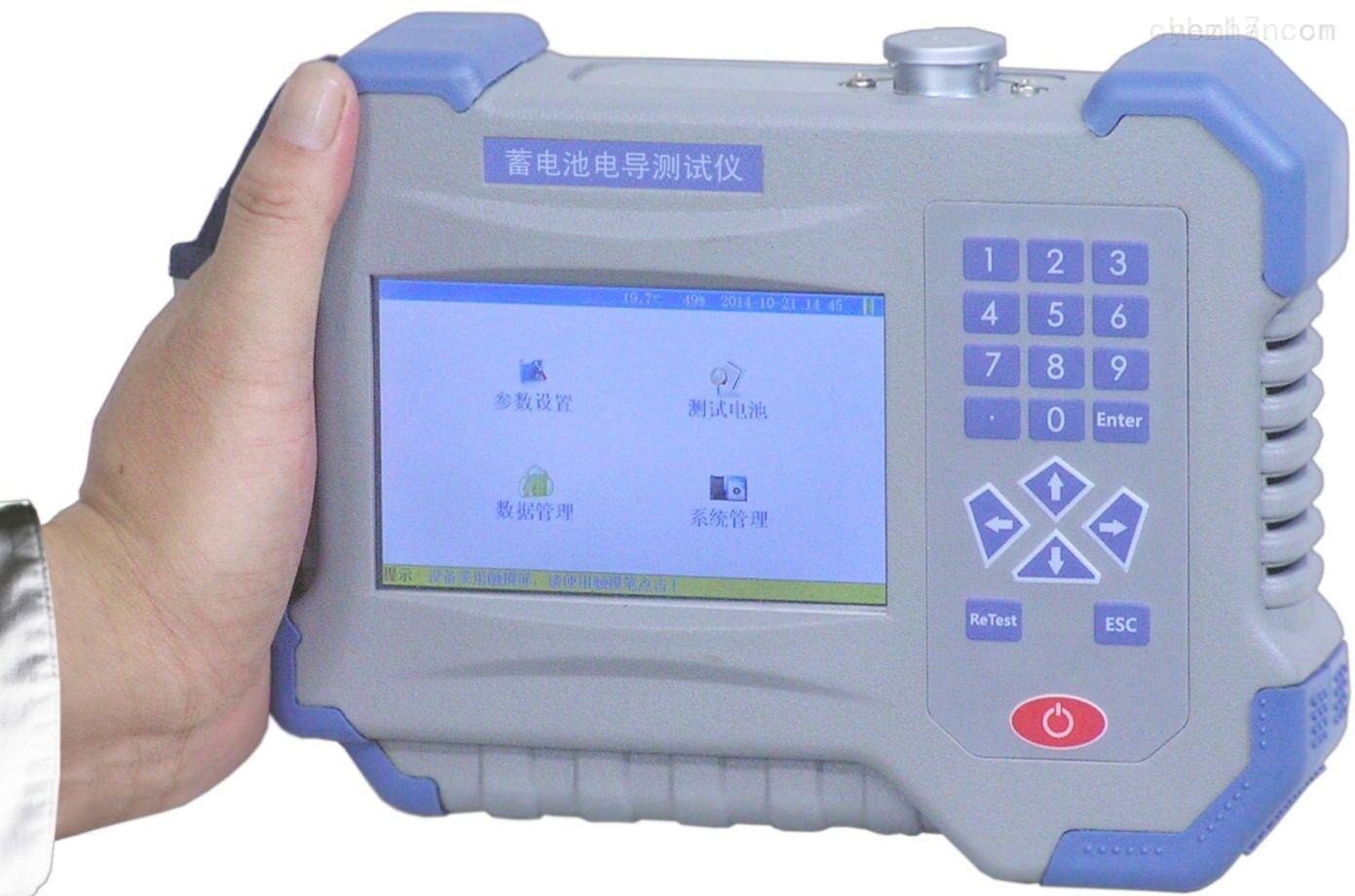 手持式蓄电池内阻测试仪生产销售