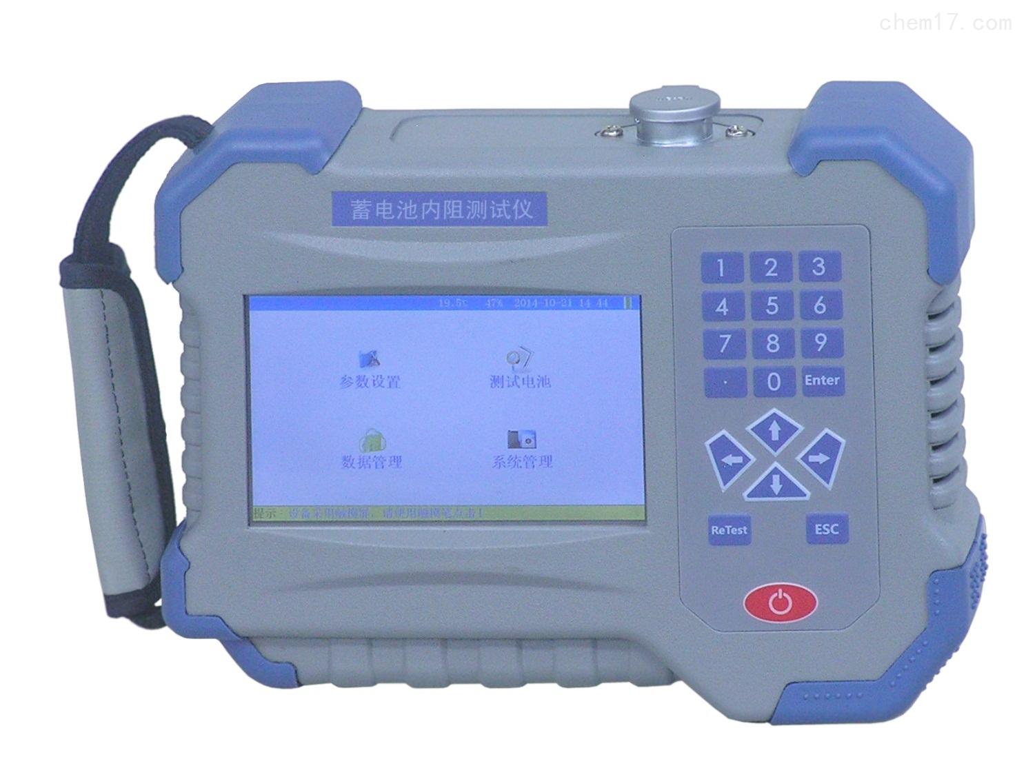手持式便携式蓄电池内阻测试仪