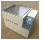 JPY-08型超级恒温油浴锅 深圳特价供应
