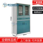 广州银江药品储存柜 化验室样品柜