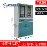 YP-2广州银江药品储存柜 化验室样品柜