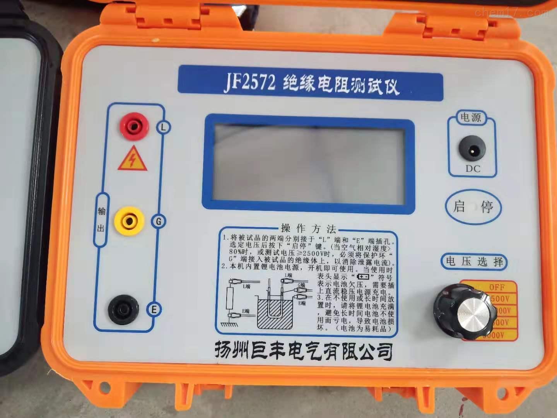 什么是绝缘电阻测试仪