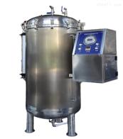 KD-IPX7、8加壓浸水試驗機淋雨試驗箱廠家