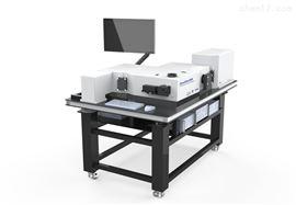 穩態瞬態熒光光譜分析儀OmniFluo960