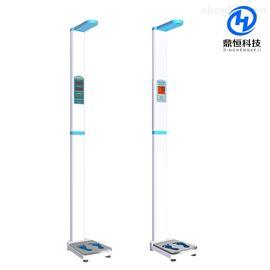 DHM-200超声波身高体重体检仪成人专用郑州鼎恒