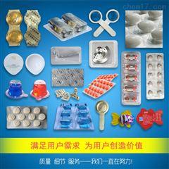 香水液体洗发水小型全自动铝塑泡罩包装机