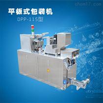 DPP-115电子烟胶囊包装机