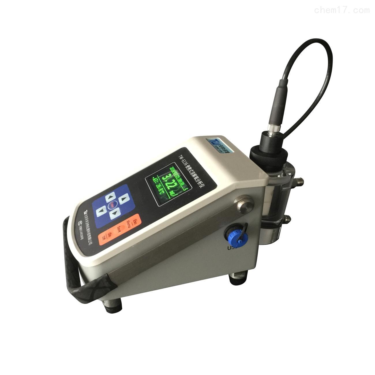 TW-6136便携式溶解氧分析仪厂家