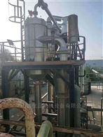 二手30吨强制循环蒸发器
