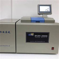 GTL-9000A全自动量热仪
