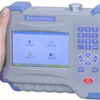 手持高效蓄电池内阻测试仪