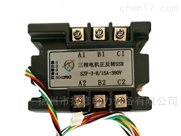 扬修电动执行机构配套配件固态继电器