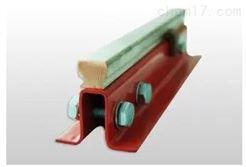 JGH係列銅導體拚裝式複合剛體滑觸線