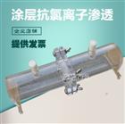 抗氯离子渗透性测试仪