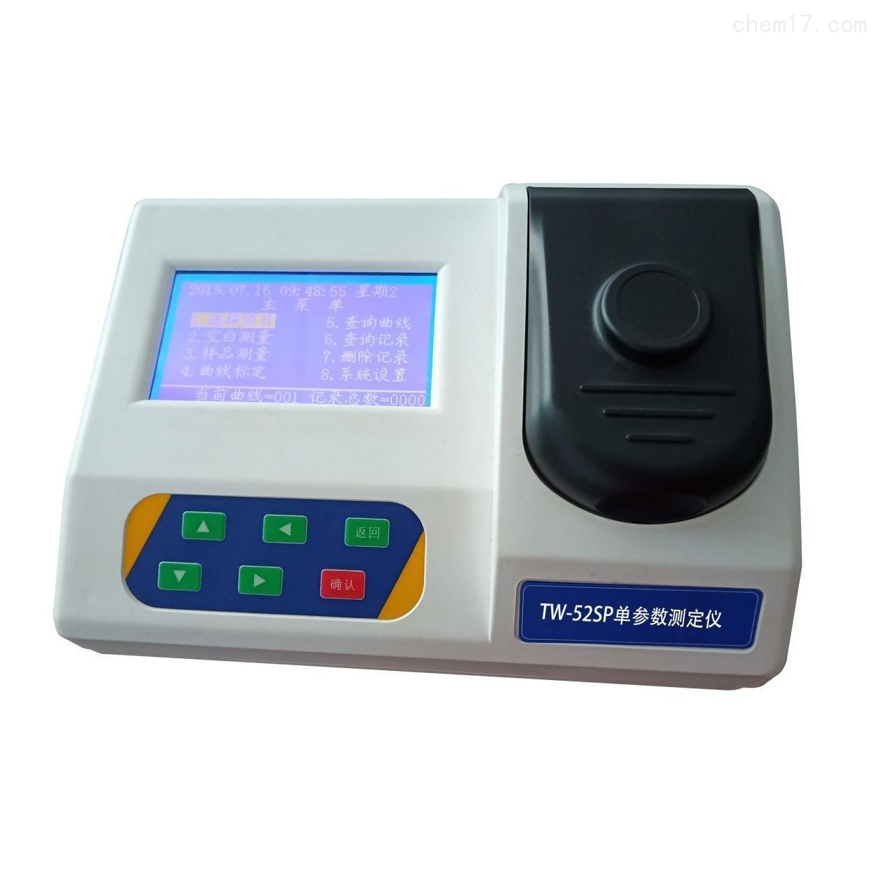 单参数测定仪(重金属、化合物)