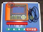 混凝土电阻率测试仪/试验装置