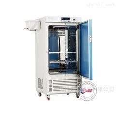 KYX-150HC恒温恒湿培养箱