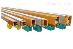 DHG-4-10多极管式滑触线