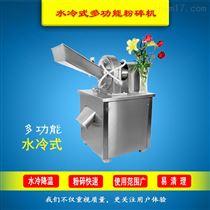 化工原料茶叶多功能不锈钢粉碎机