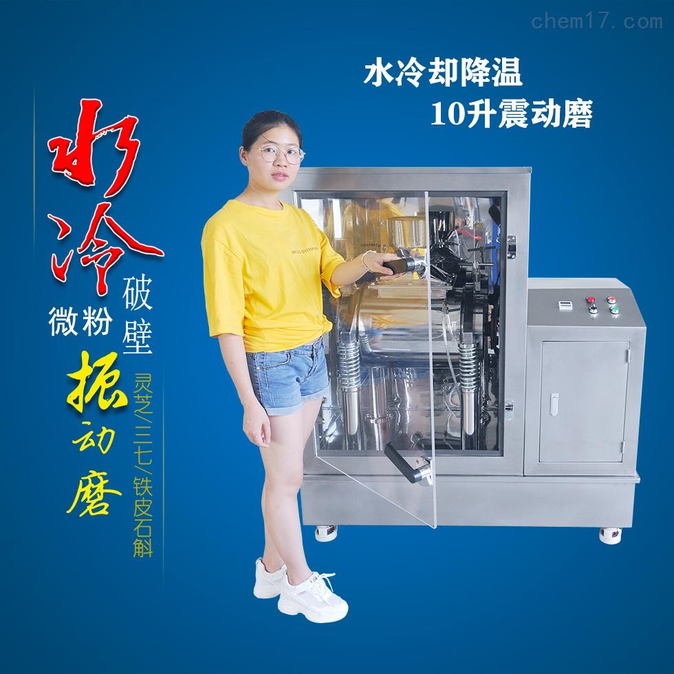 超微超细破壁机粉碎机,振动磨工作原理*销售价格