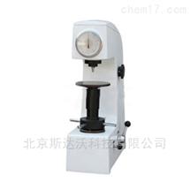 XSR-150A指针塑料洛氏硬度计