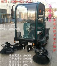 BL-731长治树叶清扫用驾驶式扫地车