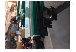 HFP-4-70/210行车滑触线
