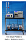 MI99-3耐有机型自动离子交换层析仪