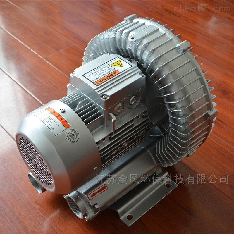 机械配套专用高压旋涡气泵