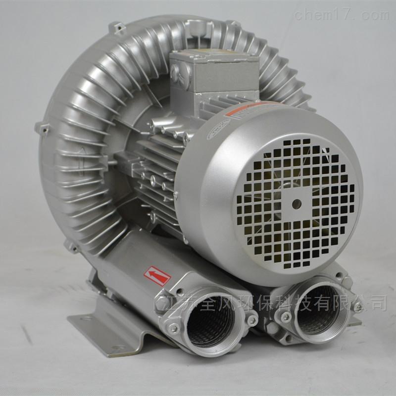 气体传送高压漩涡气泵