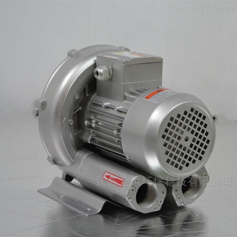 RB-3吹吸两用高压鼓风机 高压气泵