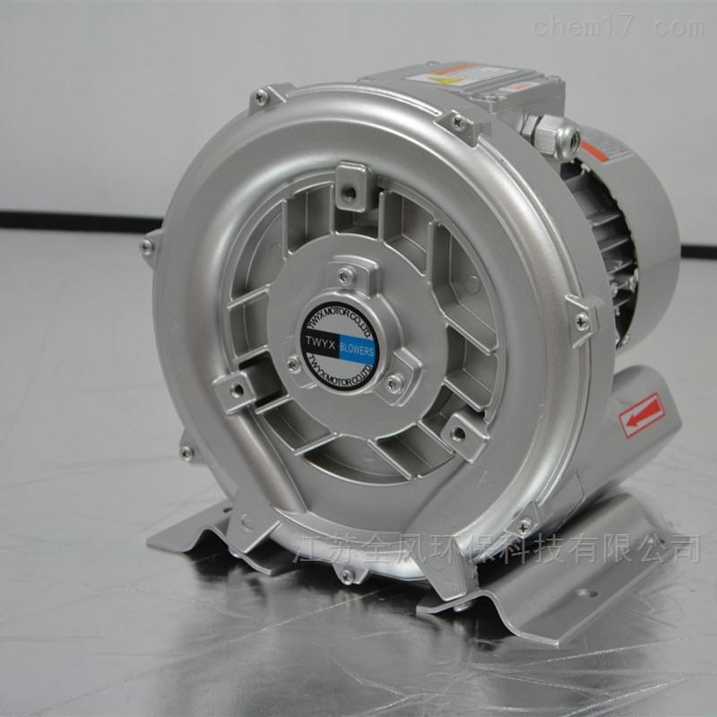 RB-4吹吸两用高压鼓风机 高压气泵
