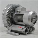 轻工机械高压风机 旋涡气泵 旋涡风机