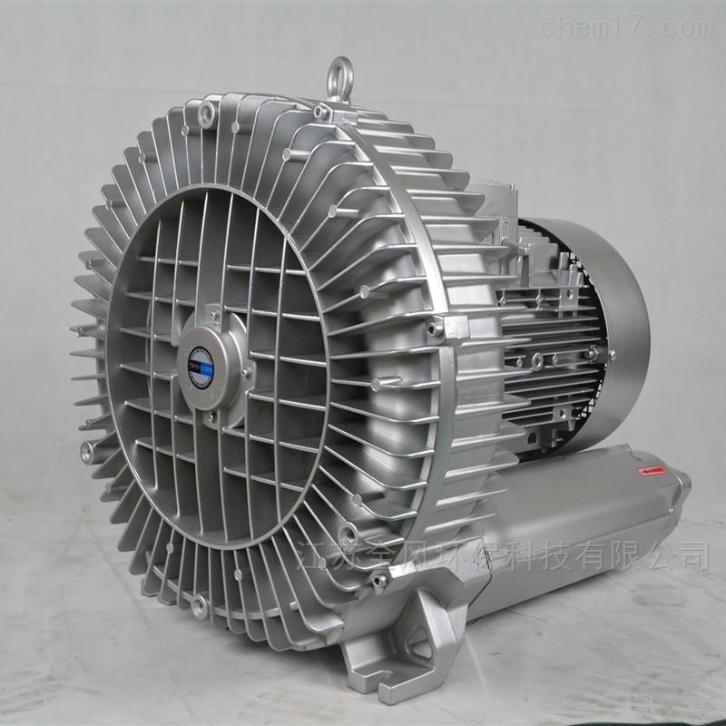 漩涡式气泵  高压真空风机