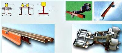 HXDL系列HXDL系列防爆电缆滑触线上海徐吉电气