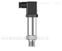 SHTH-206SHTH-206 压力变送器