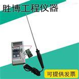 沥青电子测温仪
