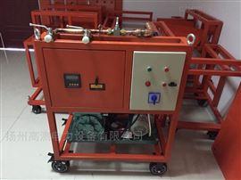 HTSF6015五級資質 SF6氣體抽真空充氣裝置
