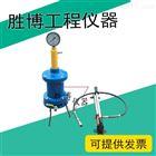 混凝土压力泌水试验装置