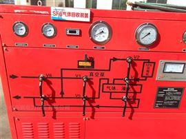 HTLH-54电力资质工具设备 SF6气体抽真空充气装置